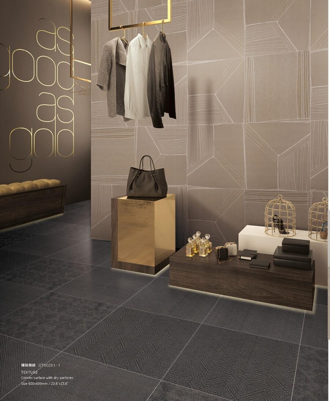 carpet tile catalogue